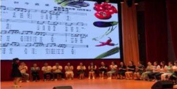 2021 年贵阳市中小学音乐骨干教师教学技能培训举行汇报展示暨结业典礼
