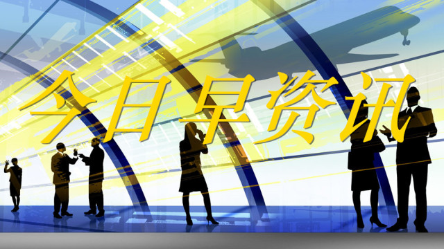 中音联博览会决定向全国中小艺培机构及乐器企业公益配送 [ 樂碼.助业展台 ] 具体授予手续请联系微信:csm351